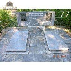Памятник из мрамора 77 — ritualum.ru