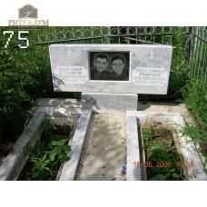 Памятник из мрамора 75 — ritualum.ru