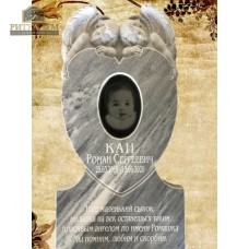 Резной памятник 25 — ritualum.ru